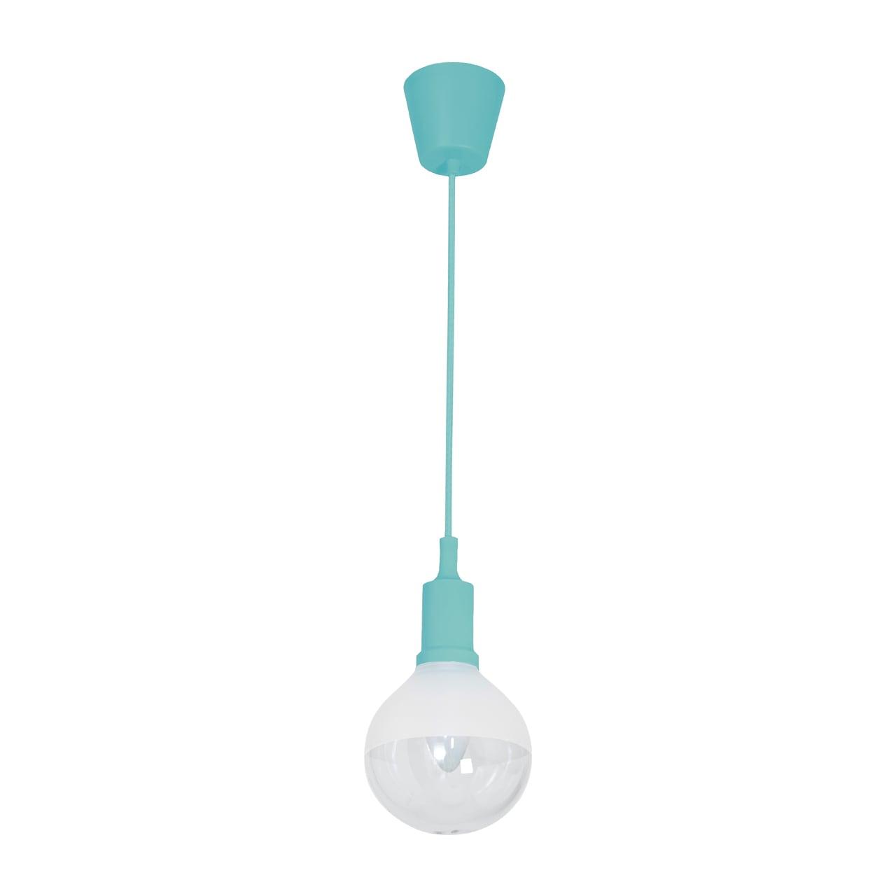 Lampa suspendată Milagro BUBBLE TURQUOISE 459 Turquoise 5W