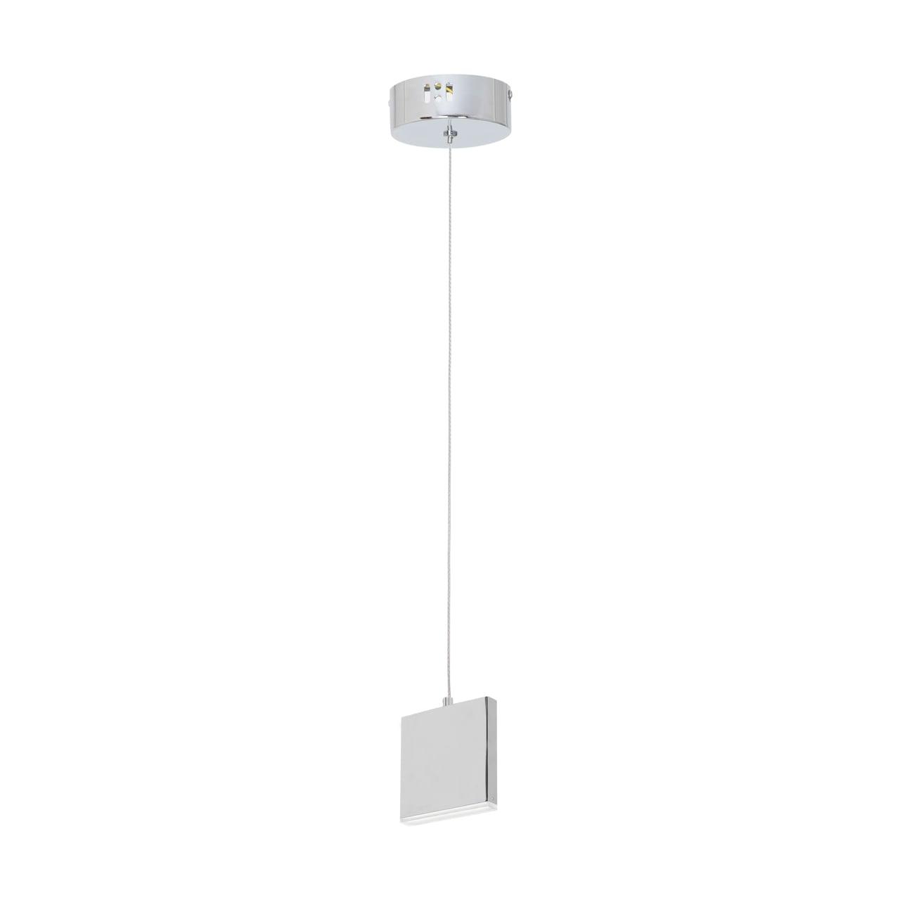 Lampa suspendată Milagro CUADRA 441 Chrom 5W