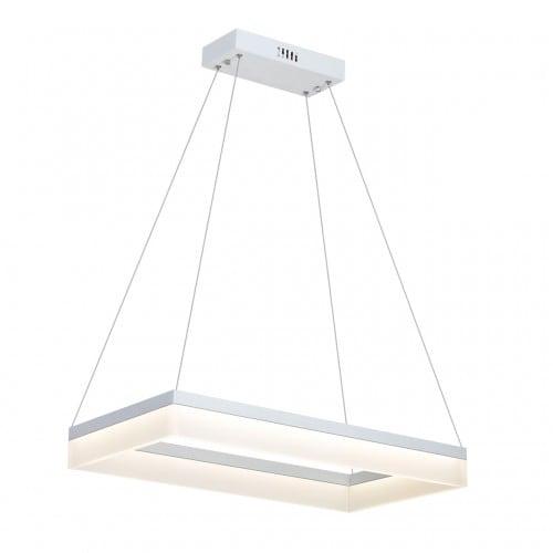 Lampa suspendată Milagro CUBO 447 Alb nisip 24W
