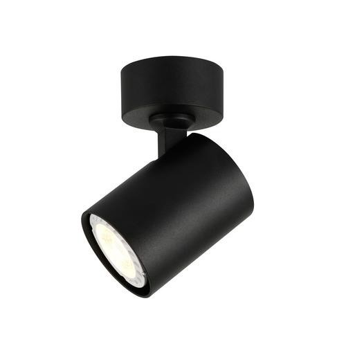 Reflector negru modern Lumsi GU10
