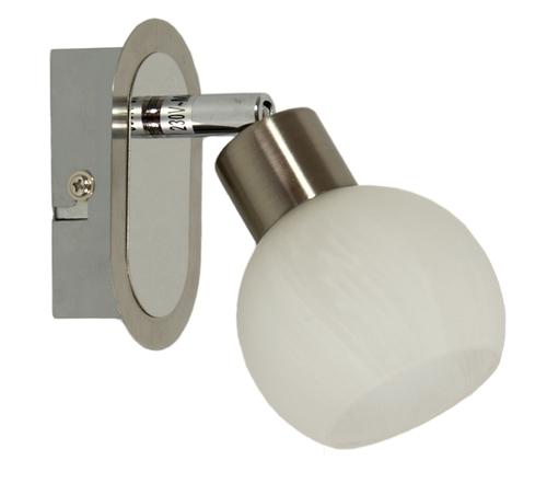 Perete lampă alabastru 1X40W G9 Satin + Chrome
