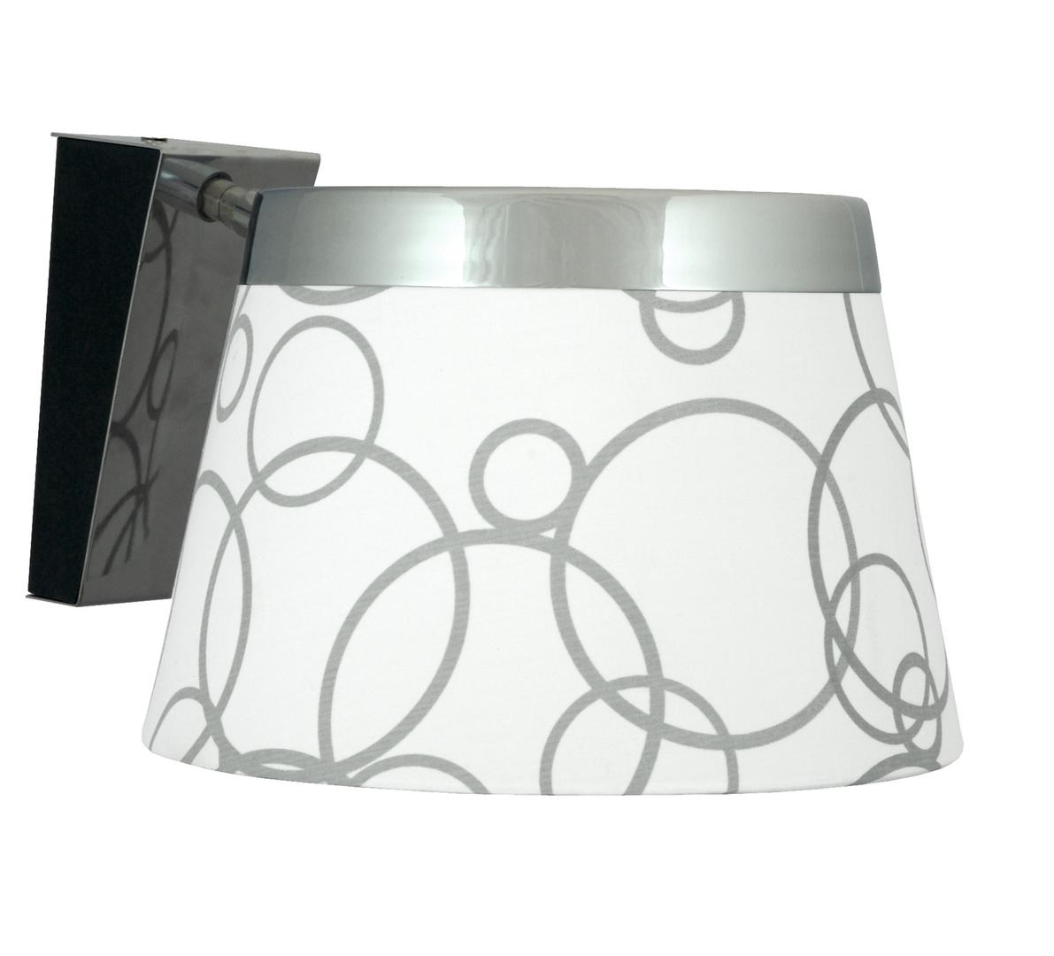 Lampă de perete Impression Lampă de perete 1 * 60W E27 Alb crom