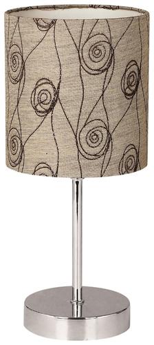 Lampă pentru dulap Emily 1X40W E14 Bej