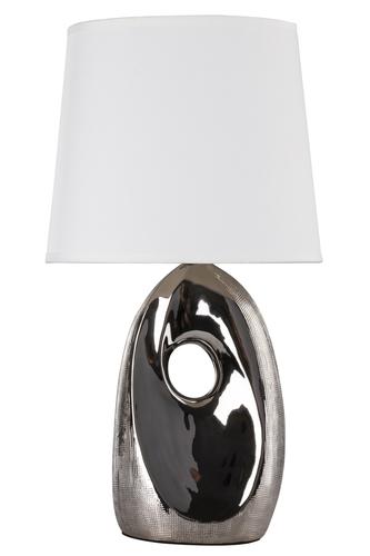 Lampă Hierro pentru dulap 1X60W E27 Argintiu