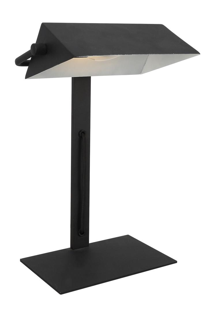 Lampă pentru dulap Bankier 1X40W E14 Negru