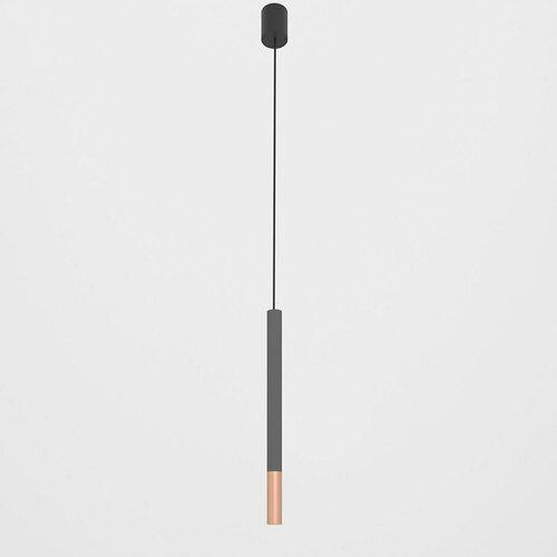 NERON 500 suspendat max. 1x2,5W, G9, 230V, sârmă neagră, culoare cupru (mat), gri grafit (mat) RAL 7024