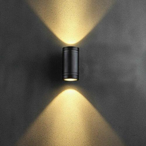 O lampă ermetică prețioasă WALLY 173/2