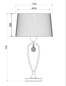 LAMPĂ INTERIOR (TABEL) ZUMA LINE BELLO TABLA RLT93224-1B small 1