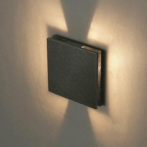 O neprețuită lampă ermetică încastrată LESEL 043