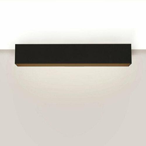 Lampă de tavan liniară LUPINUS / N HQ 116 L-2040 DP