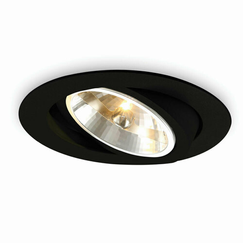 Lampă încastrată RILA 327
