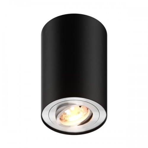 Lampa wewnetrzna spot zuma line rondoo spot 89201 black l