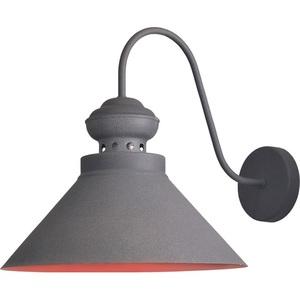 Lampa de perete din metal gri-maro small 1