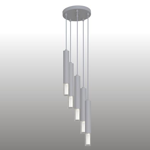 Lampa suspendată gri Kuga 5 M
