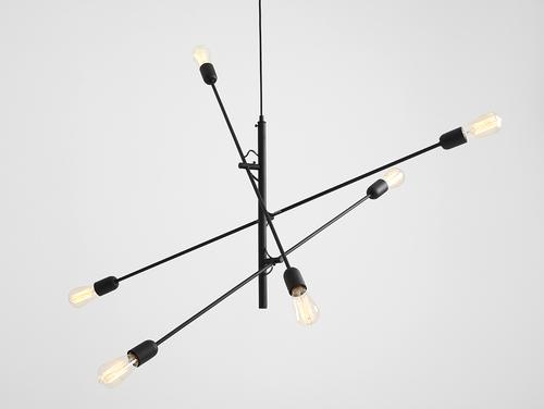 Lampa suspendată TWIGO 6 - negru