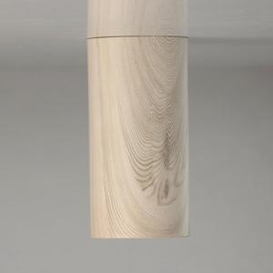Lampa suspendată Ylang Techno 1 Beige - 712010901 small 3