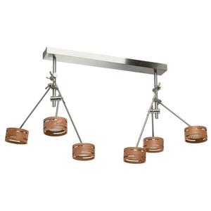 Lampa suspendată Chill-out Hi-Tech 6 Silver - 725010306 small 0