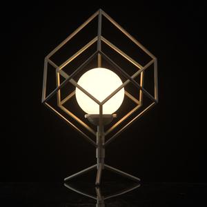 Lampa de masă din argint Prisma Hi-Tech 5 - 726030401 small 1