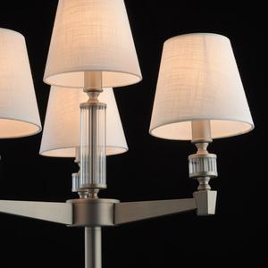Lampă de masă argintie DelRey Classic 4 - 700033004 small 3