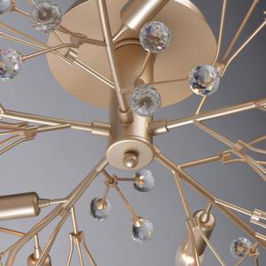 Lampa suspendată Adriatica Flora 10 Gold - 280011810 small 14