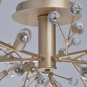 Lampa suspendată Adriatica Flora 10 Gold - 280011810 small 2