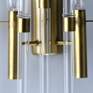 Lampă de perete Alghero Classic 2 Brass - 285021002 small 4
