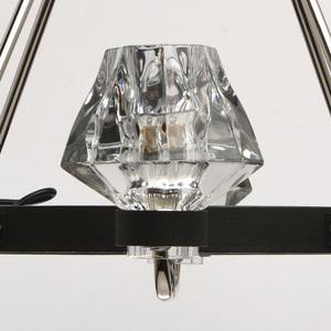 Lampa suspendată Loft 8 Black - 104012408 small 7