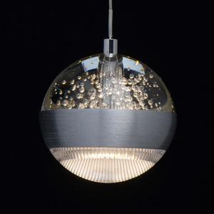 Lampa suspendată Megapolis 9 Silver - 730010209 small 8