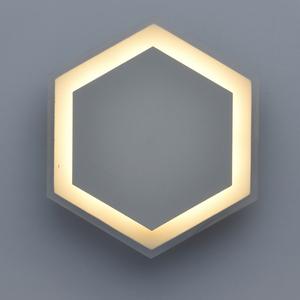 Lampă de perete Darro Techno 8 Alb - 637028002 small 11