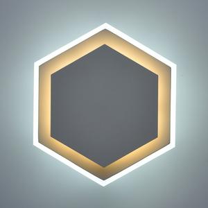 Lampă de perete Darro Techno 8 Alb - 637028002 small 13