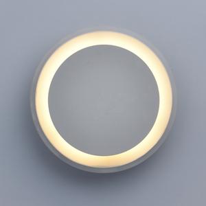 Lampă de perete Darro Techno 8 Alb - 637028102 small 10