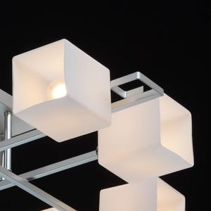 Lampa suspendată Alpha Megapolis 8 Silver - 673013908 small 5
