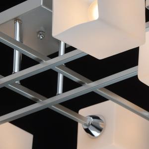Lampa suspendată Alpha Megapolis 8 Silver - 673013908 small 9