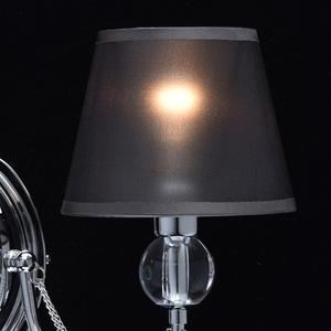Lampă de perete Federica Elegance 2 Chrome - 684021302 small 5