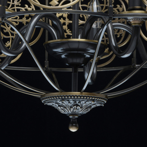 Lampa suspendată Country 5 Brass - 109010105 small 2