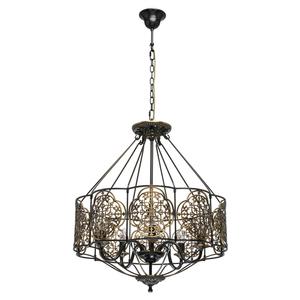 Lampa suspendată Country 5 Brass - 109010105 small 0