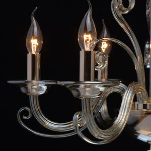 Lampa suspendată Ella Elegance 6 Aur - 483012906 small 9