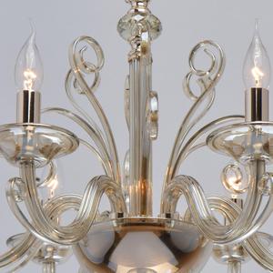Lampa suspendată Ella Elegance 6 Aur - 483012906 small 14