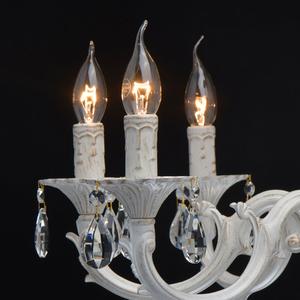 Lampa suspendată Aurora Classic 8 Alb - 371015008 small 7