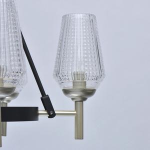 Lampa suspendată Alghero Classic 8 Silver - 285011408 small 6