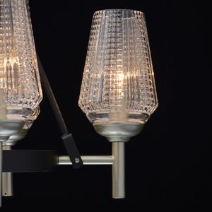 Lampa suspendată Alghero Classic 8 Silver - 285011408 small 7