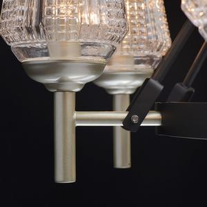 Lampa suspendată Alghero Classic 8 Silver - 285011408 small 10