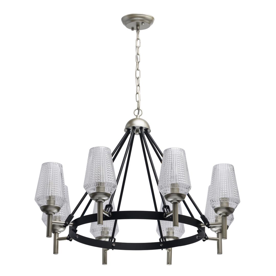 Lampa suspendată Alghero Classic 8 Silver - 285011408