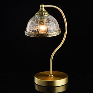 Lampa de masa Amanda Classic 1 din alama - 481033701 small 1