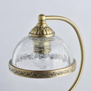 Lampa de masa Amanda Classic 1 din alama - 481033701 small 2