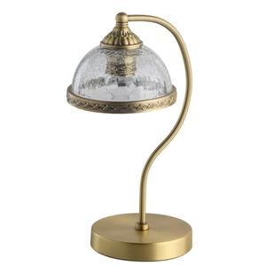 Lampa de masa Amanda Classic 1 din alama - 481033701 small 0
