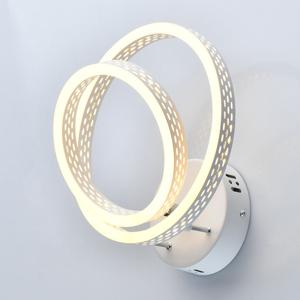 Lampă de perete Aurich Hi-Tech 18 Alb - 496029202 small 2