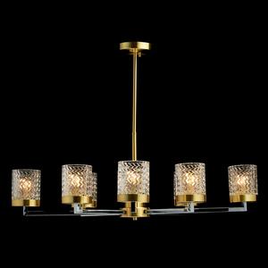 Lampa suspendată Hamburg Megapolis 8 Brass - 605011708 small 4