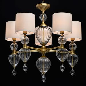 Lampa suspendată Odelia Classic 5 Brass - 619011305 small 1