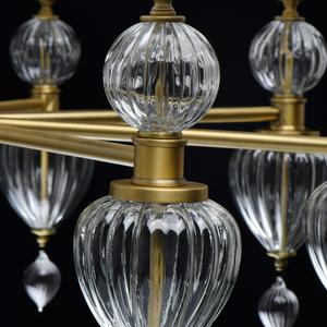 Lampa suspendată Odelia Classic 8 Brass - 619011408 small 8